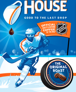 The Ultimate Hockey Fan Sweepstakes