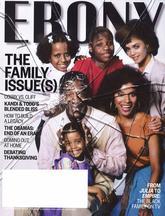 Free One Year Subscription To Ebony Magazine