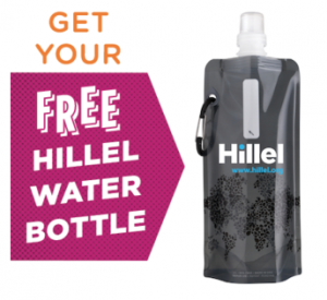Free Hillel Water Bottle