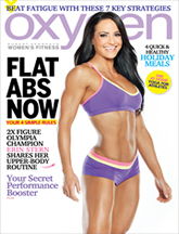 Free One Year Subscription To Oxygen Magazine