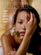 Free One Year Subscription To Playboy Magazine