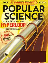 Free One Year Subscription To Popular Science Magazine