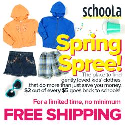 Free $15 Schoola.com Credit