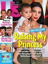 Free One Year Subscription To US Weekly Magazine