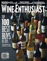 Free One Year Subscription To Wine Enthusiast Magazine